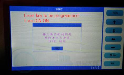 skp1000-300c-2007-5