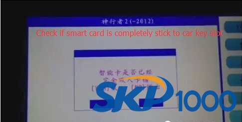 skp1000-Freelander-smart-card-15