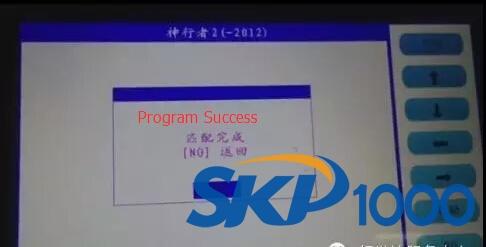 skp1000-Freelander-smart-card-18