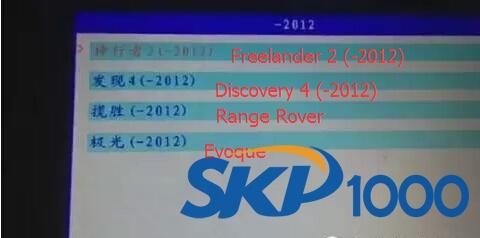 skp1000-Freelander-smart-card-2