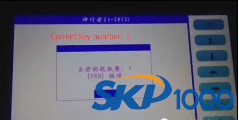 skp1000-Freelander-smart-card-8