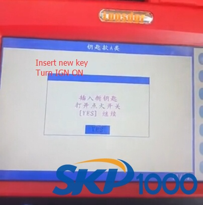 skp1000-Subaru-forester-8