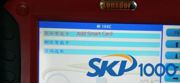 skp1000-chrylser-300c-6