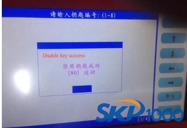 skp1000-disable-mb-s500-key-10
