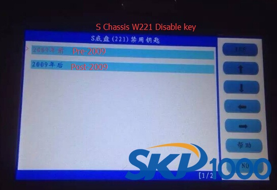 skp1000-disable-mb-s500-key-2