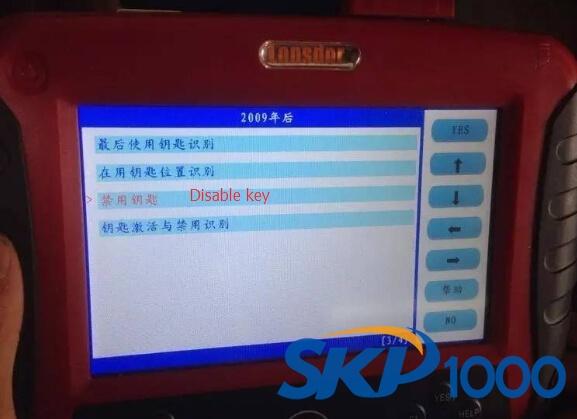 skp1000-disable-mb-s500-key-8