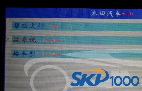 skp1000-honda-crosstour-2