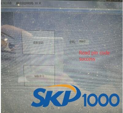 skp1000-peugeot-308-6