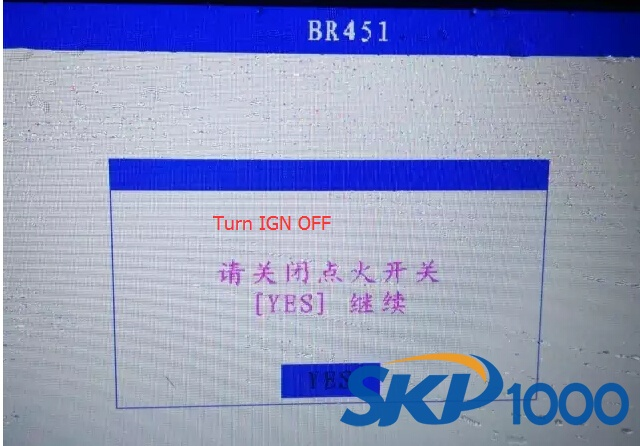 skp1000-program-smart-br451-key-11