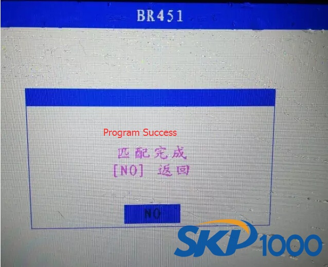 skp1000-program-smart-br451-key-14