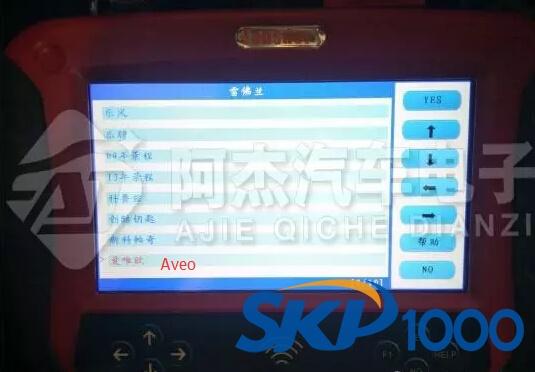 skp1000-Chevrolet-Aveo-10