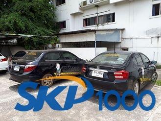 skp1000-Chevrolet-Optra-1