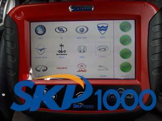 skp1000-Honda-Brio-Amaze-2016-1