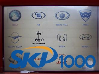 skp1000-Honda-City-2010-1