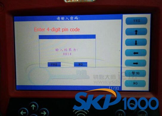 skp1000-buick-envision-13