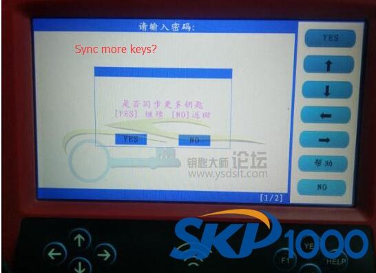 skp1000-buick-envision-26