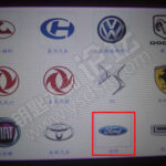 skp1000-ford-mondeo-1