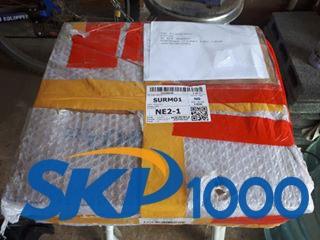 skp1000-package-1