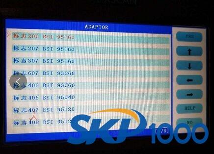 skp1000-psa-pin-code