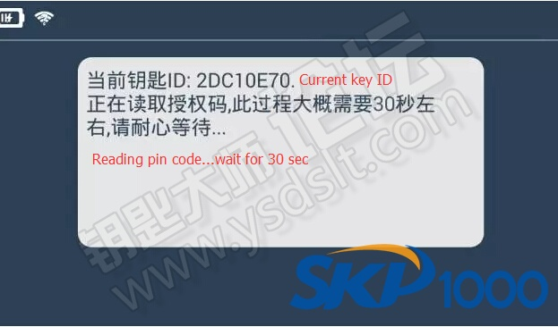 k518-hyundai-kia-46-pin-11