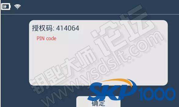 k518-hyundai-kia-46-pin-12