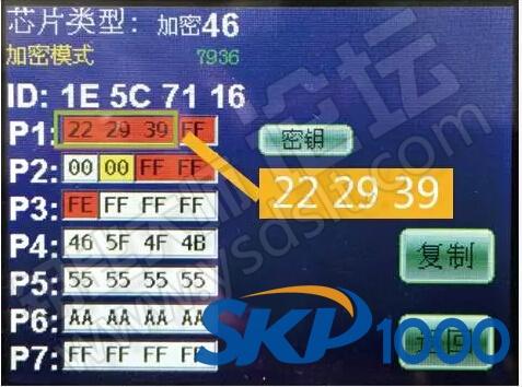 k518-hyundai-kia-46-pin-2