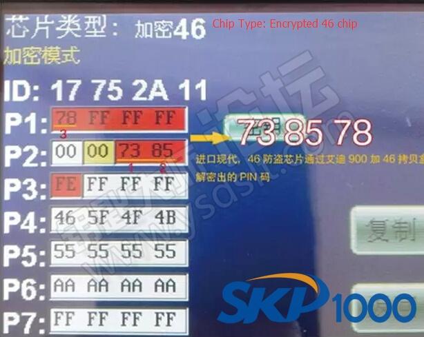 k518-hyundai-kia-46-pin-3