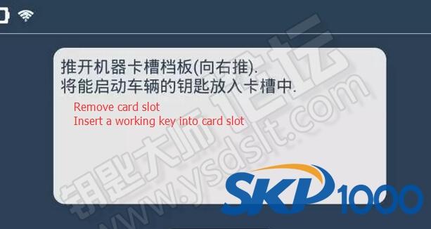 k518-hyundai-kia-46-pin-9
