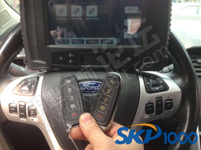 lonsdor k518 ford Edge 1