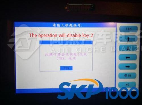 skp1000-disable-bmw-523-key-10