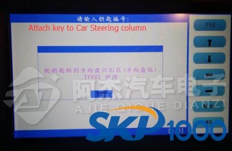 skp1000-disable-bmw-523-key-11