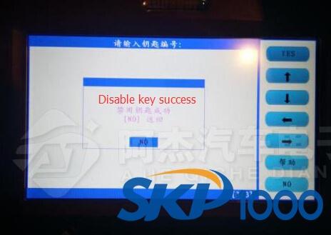 skp1000-disable-bmw-523-key-12