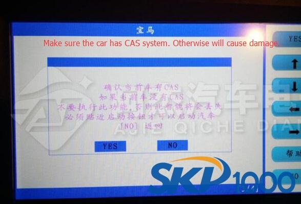 skp1000-disable-bmw-523-key-3