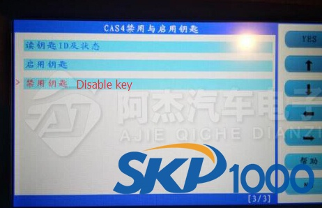 skp1000-disable-bmw-523-key-7