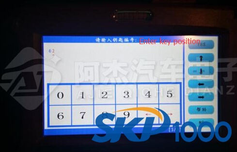 skp1000-disable-bmw-523-key-8