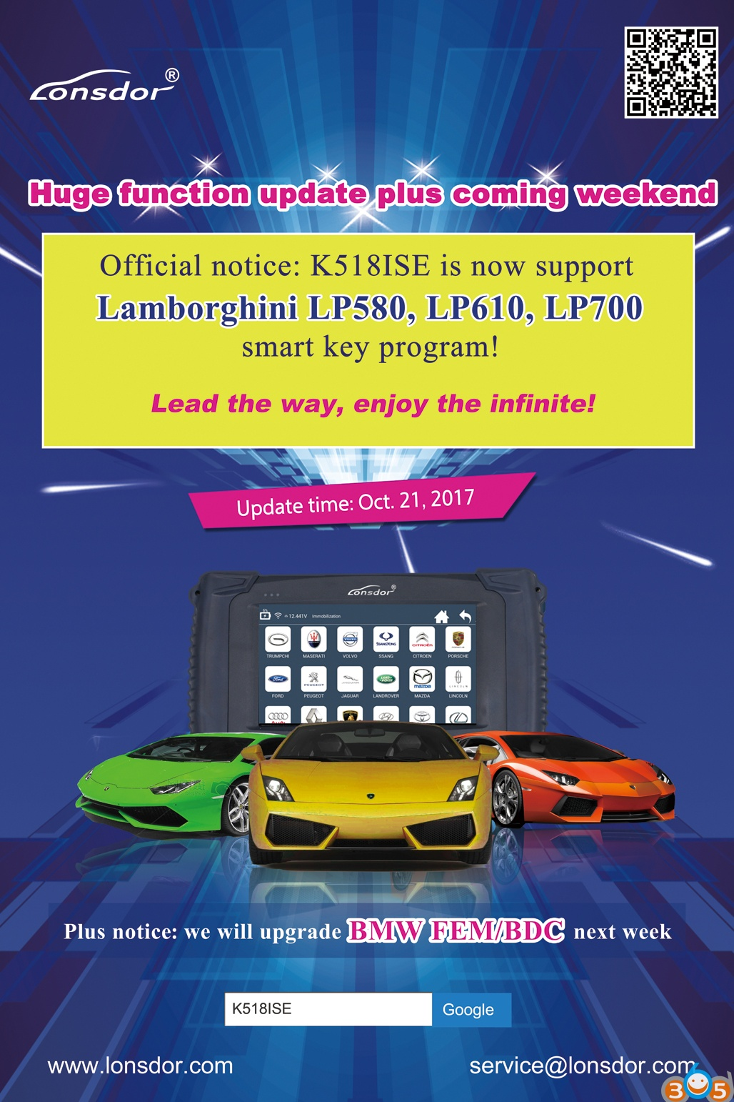 Lamborghini-LP580 LP610 LP700