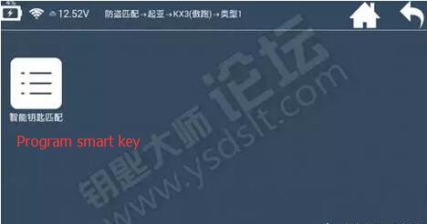 k518-kia-kx3-10