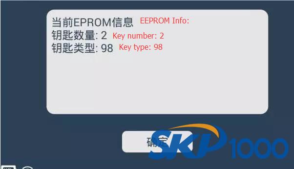 k518-lexus-74-chip-12