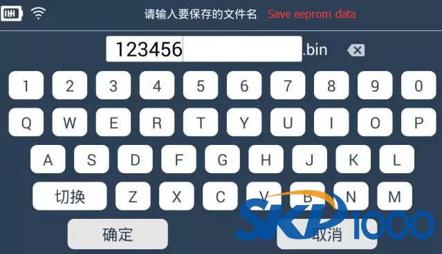 k518-lexus-74-chip-6