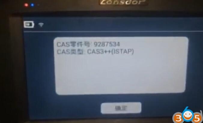 lonsdor-k518-bmw-x6-5