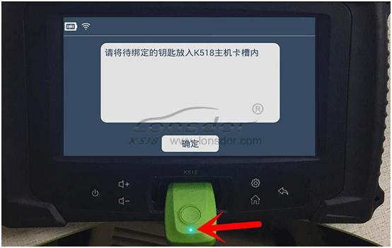 Lonsdor K518 Toyota | Lonsdor Auto Key Programmer Tech Support