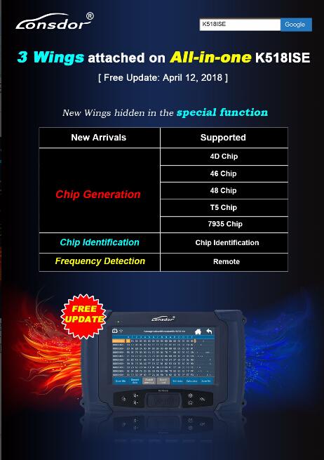 lonsdor-k518ise-chip-update
