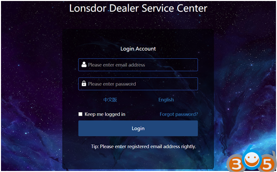 lonsdor-bind-devices-1