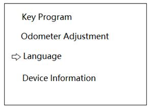 lonsdor-bind-devices-5
