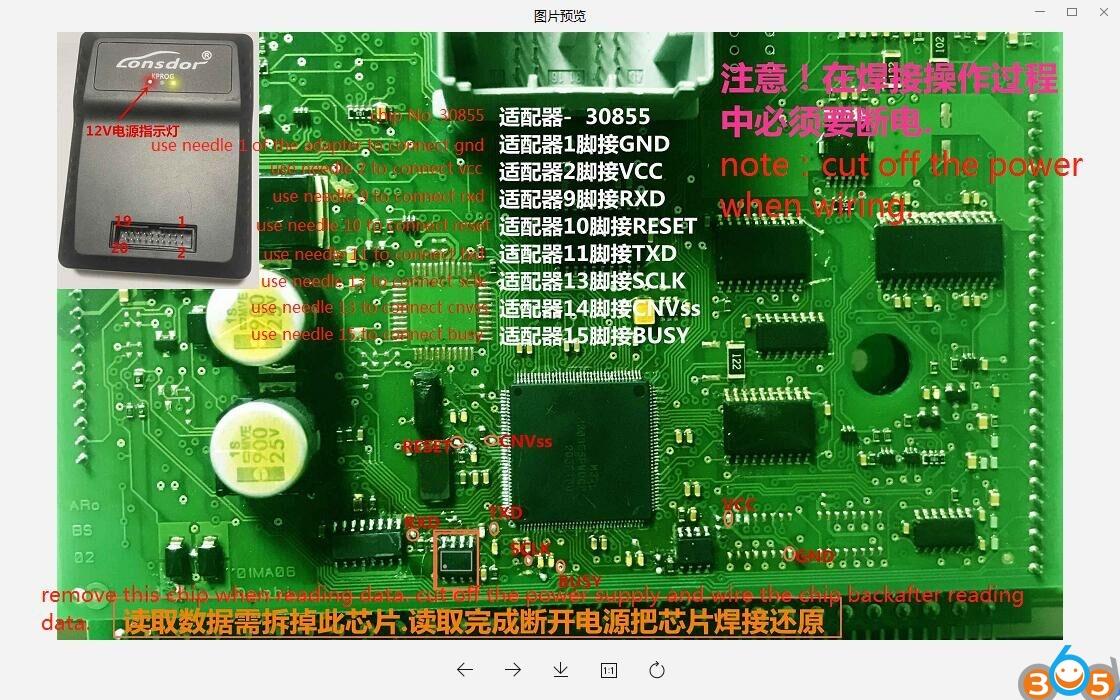 lonsdor-k518-xc90-master-data