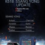 lonsdor-k518-update-ssangyong