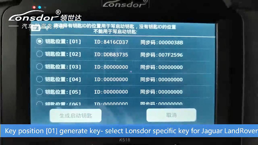 lonsdor-k518-program-2017-jaguar-xfl-akl-04