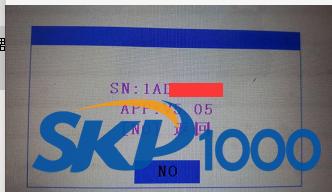 skp1000-serial-number