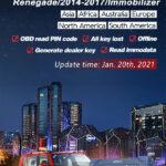 lonsdor-k518ise-Renegade-2